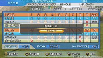 Score120607.jpg
