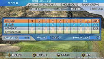 Score120609.jpg