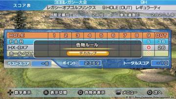 Score125031.jpg