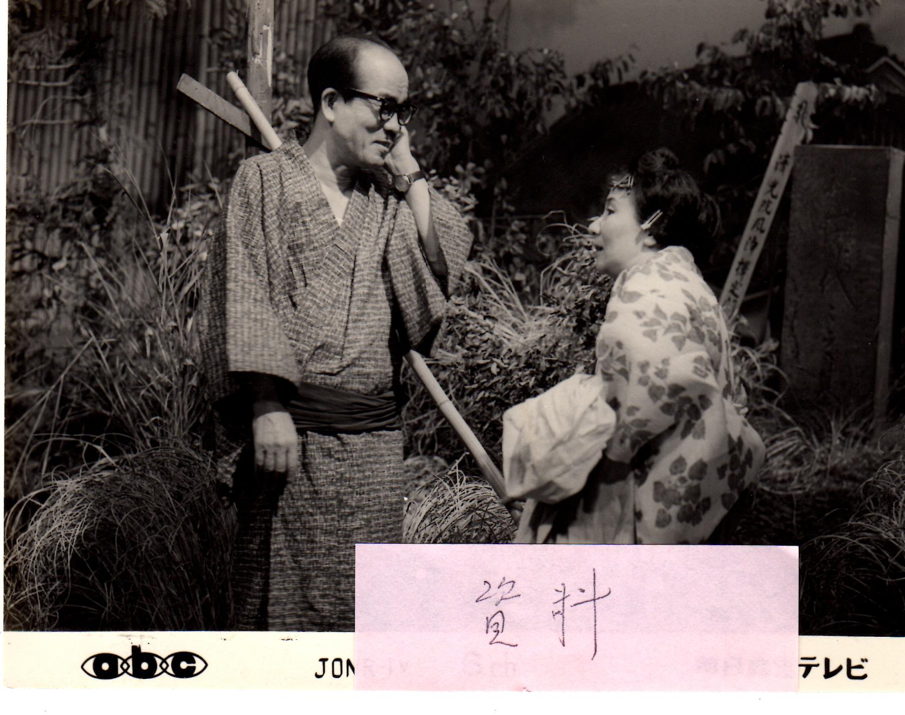 シャボン玉人生4