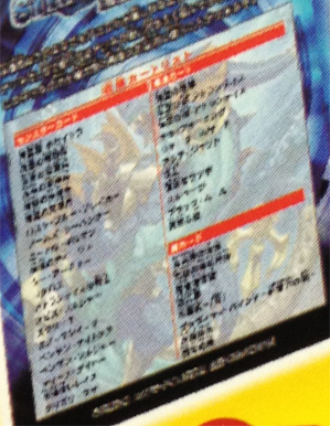 SD23 カードリスト