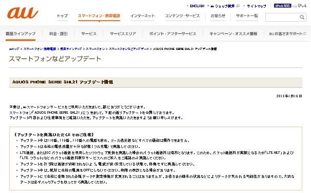 2013y01m16d_153235569.jpg