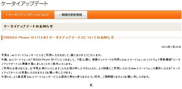2013y01m22d_163912470.jpg