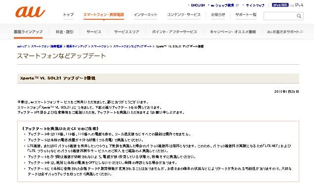 2013y01m29d_184327423.jpg