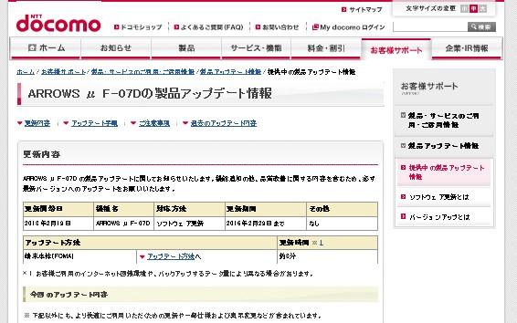 2013y02m19d_105058001.jpg