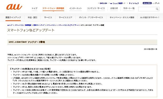 2013y02m21d_103428847.jpg