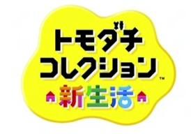 2013y02m21d_200937052.jpg