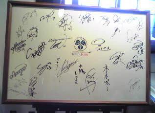 2002年W杯signboard