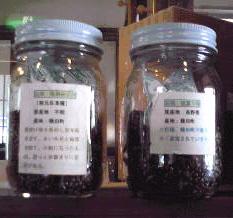 横田小蕎麦と一般的な蕎麦の実