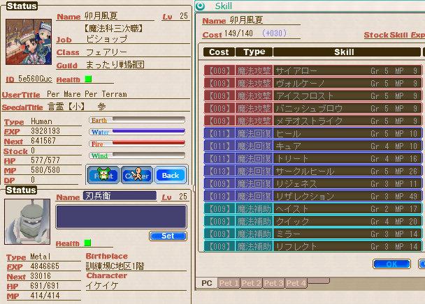 20121031Fuukanow.jpg