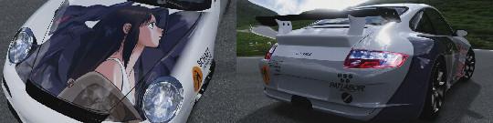 グリフォン997 GT3RS