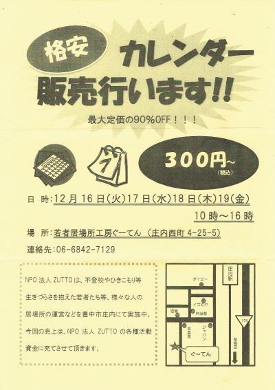 CCF20141212_convert_20141212141126.jpg