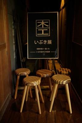 shimashima stool