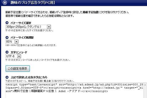 20130114181813ea0.jpg