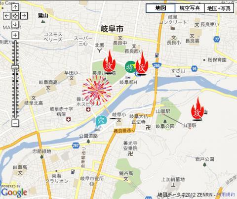 長良川20120804