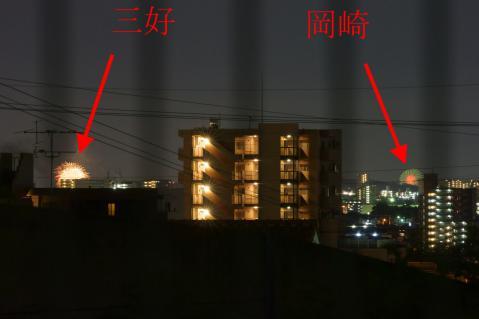 岡崎20120804-3
