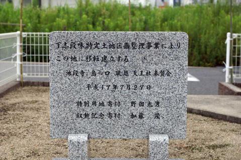 天王社20120722-5