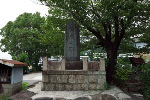 松坂町御岳20120815-6
