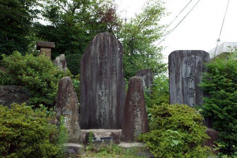 松坂町御岳20120815-7
