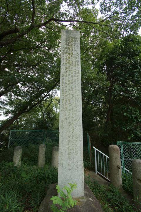 昭和天皇統監碑51