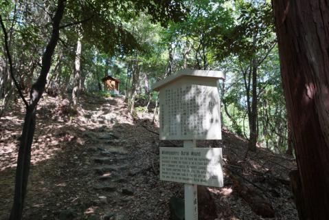 東谷山20120826-0004