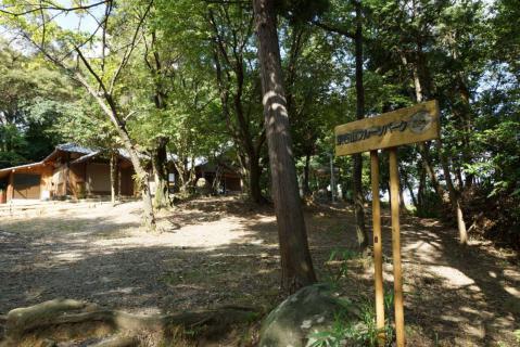 東谷山20120826-0009