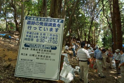 東谷山20120826-0007