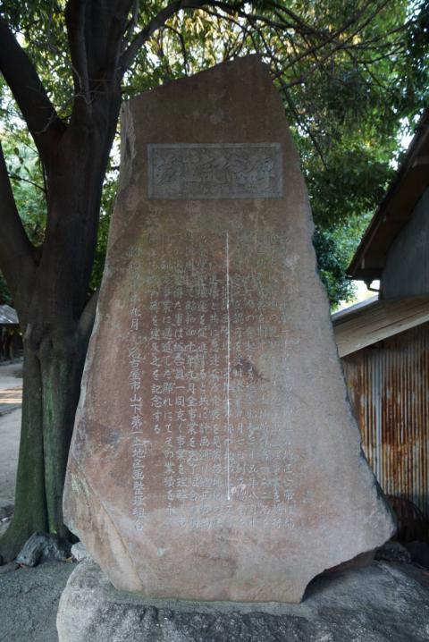 神明社20120816-0013