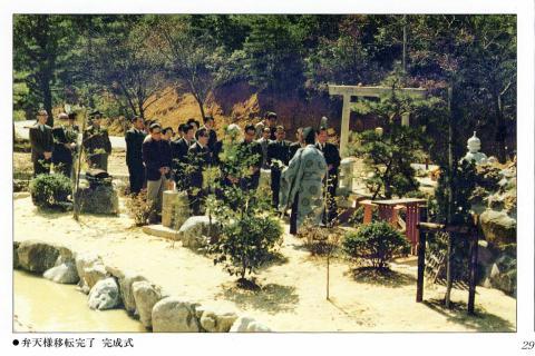 弁財天奥の院20110521-6