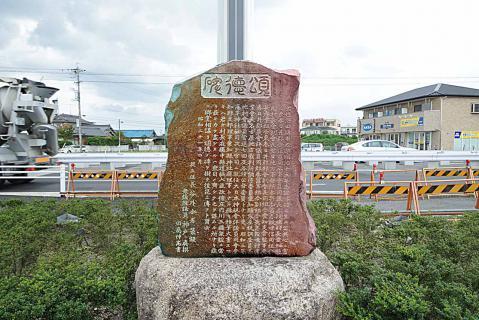 公徳碑20120908