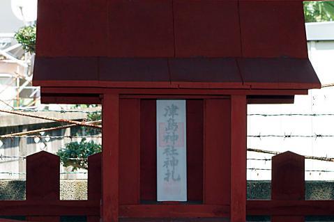 津島長命寺20120817-4