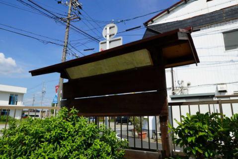 社宮司神社20120827-5