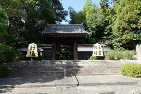 大森寺20120917-1