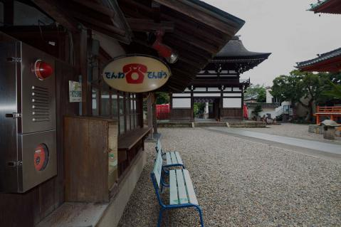 龍泉寺20120908-1
