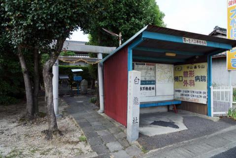 白龍社20120827-1