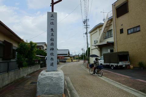 生玉20120715-3