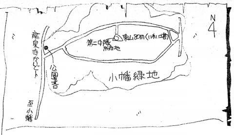 1985郷土の歴史20121007-3