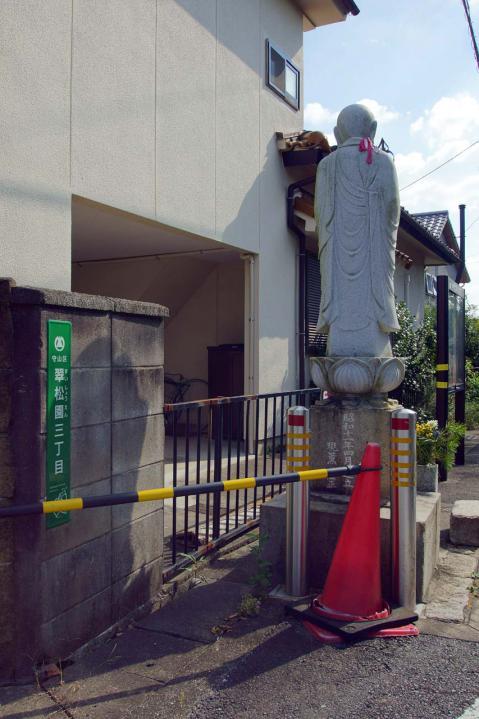 翠松園20121007-2