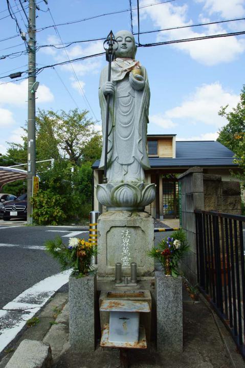 翠松園20121007-1