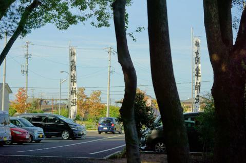 高牟神社20121008-7