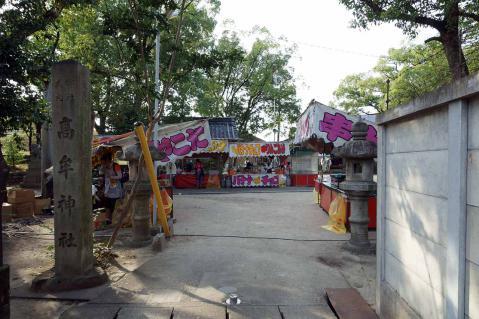 高牟神社20121008-2