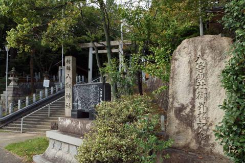 八剣神社20121006-2