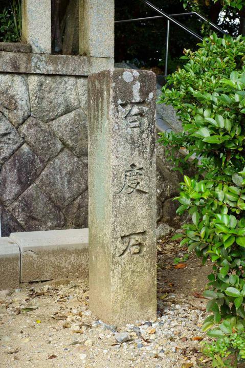八剣神社20121006-10
