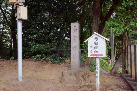 八剣神社20121006-11