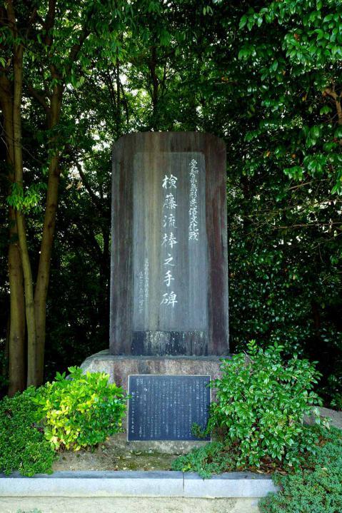 八剣神社20121006-9