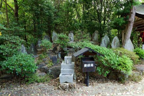 八剣神社20121006-15