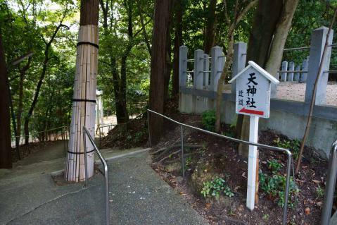 八剣神社20121006-16