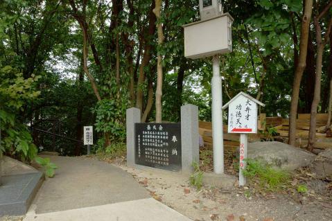 八剣神社20121006-19