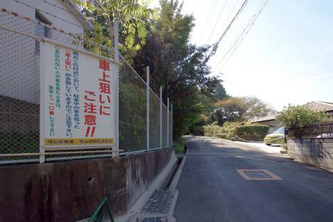 東谷山20121013-0006