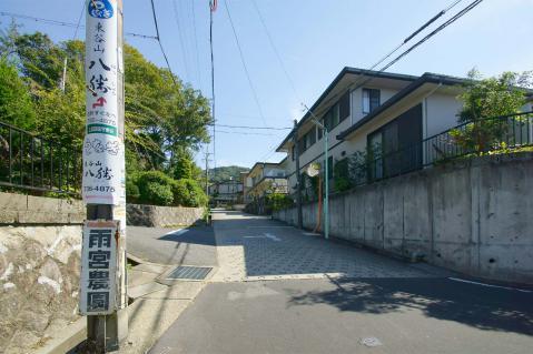 東谷山20121013-0004